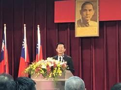 陳其邁正式行文 調航港局長郭添貴任高市府副秘書長