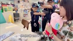 預防犯罪 小警察出動 反詐騙