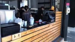 早餐店遭男子拿走現金袋 事後店家選擇認賠原因曝光