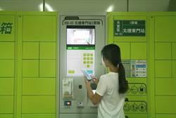 PCHOME取貨可選i郵箱  擴大與國內外物流業合作