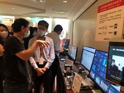 遠傳舉辦「5G應用領航」研討會 跨業跨域深度交流