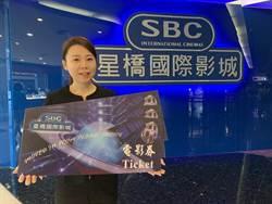 大江購物中心促銷看電影 票根可兌3C等折扣金