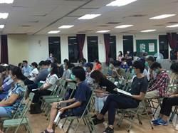台北環狀線東環段公聽會 居民最關心能否站內轉乘