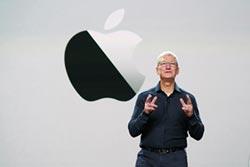 庫克執掌9年 蘋果漲破500美元