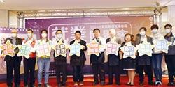 台南就博會 釋出近八千個職缺