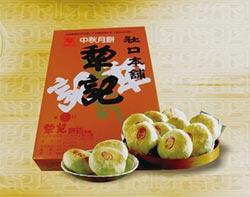 社口犂記月餅 傳承百年好味道