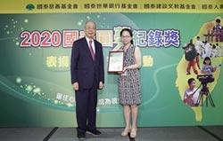 國泰學童圓夢紀錄獎 傳遞教育正能量