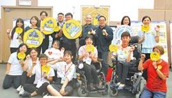 輪椅版GOOGLE導航 造福身障生