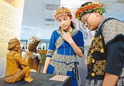魯凱族珍藏木雕 見證時代縮影