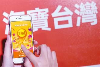 台灣電商看法 揮刀淘寶 純對美表態