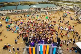 和平島大地音樂祭29日登場 有吃有玩又免費入園