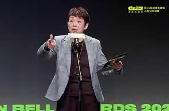 羅小雲公布原住民獎發「吼吼」叫聲 直言「是不是這樣叫」挨轟