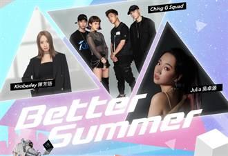 中華電信攜手KKBOX續辦虛擬演唱會 超人氣歌手8/28熱力開唱