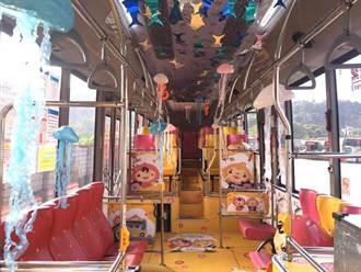 台灣好行大溪線打造海洋水母公車繽紛可愛