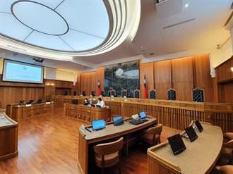 民事大法庭裁定 刑事附帶民事求償官司可補繳裁判費
