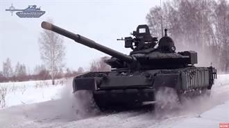 丟臉 俄新型T-80BVM戰車 性能表演竟脫靶
