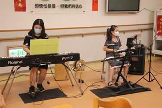 將音符化為愛 學子送愛到教養院辦音樂饗宴
