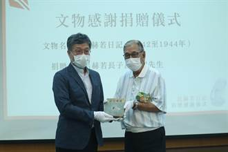 呂赫若106歲冥誕 長子親捐日記手稿供典藏