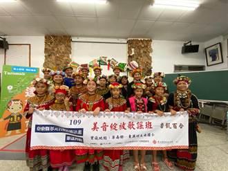 東魯凱部落歌謠傳唱 奠定在地多元音樂文化基礎