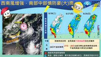 明起西南風增強 中南部嚴防持續性大雨 6地高溫警示