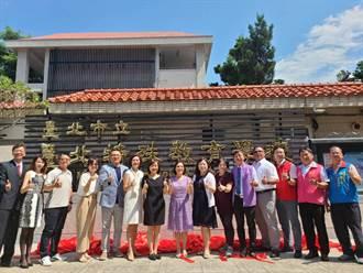 去標籤化 台北市啟智學校更名「特殊教育學校」