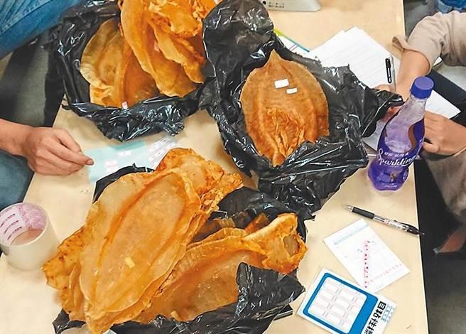 黃花膠就是曬乾後的魚鰾,富含膠原蛋白,營養成分高。(刑事局提供)