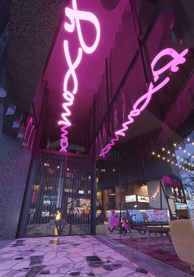 台中丰邑Moxy酒店将于9月17日起正式试营运。(图/丰邑机构)