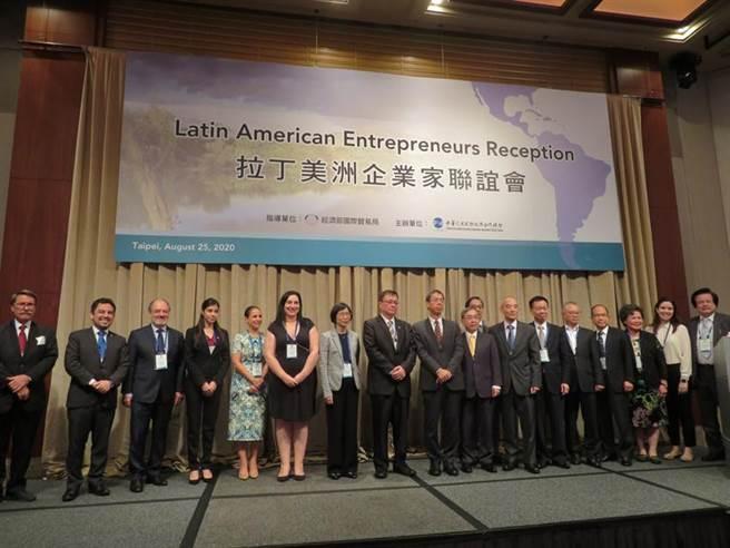 「拉丁美洲企業家聯誼會」與談貴賓們。圖/國經協會提供