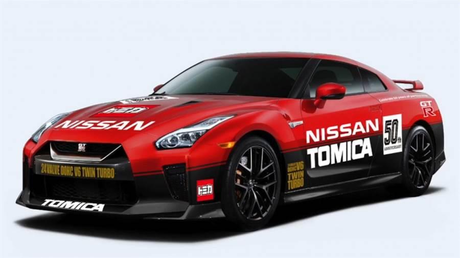 TOMICA陪小朋友走過半個世紀 推出50週年限定版Nissan GT-R