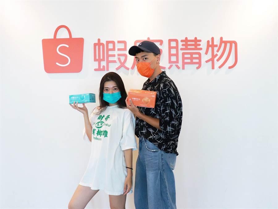 台灣製造最安心 蝦皮購物增設MIT口罩安心購專區 - 科技