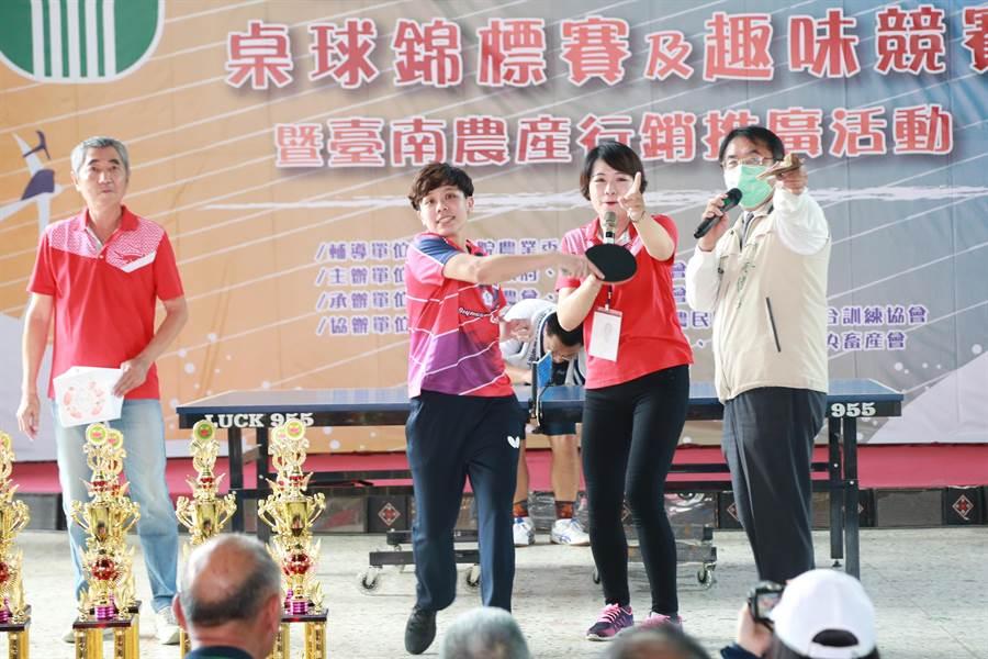 全國農會盃桌球錦標賽  台南開打 - 寶島
