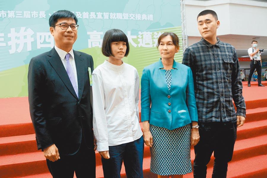 高雄市長陳其邁(左一)24日宣誓就職,會後與妻子、兒女合影留念。(林宏聰攝)