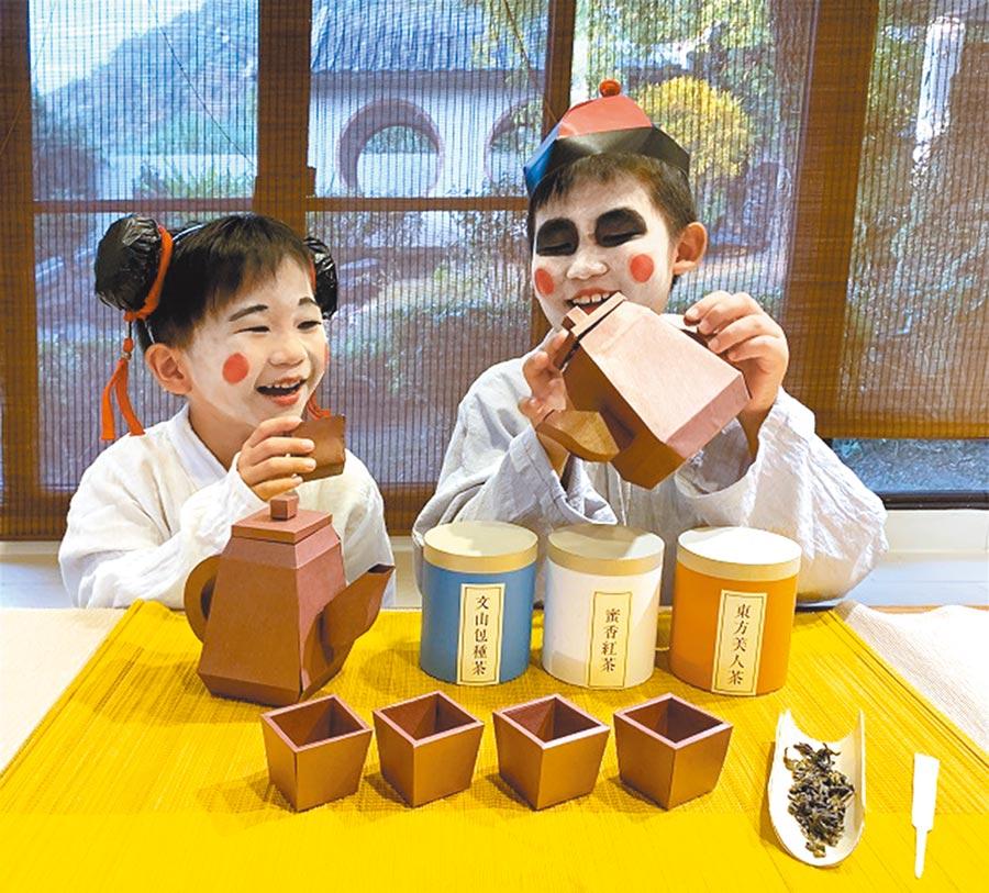 茶博館搭配中元習俗辦理DIY工作坊,邀民眾學習製作紙紮茶具。(坪林茶業博物館提供/王揚傑新北傳真)
