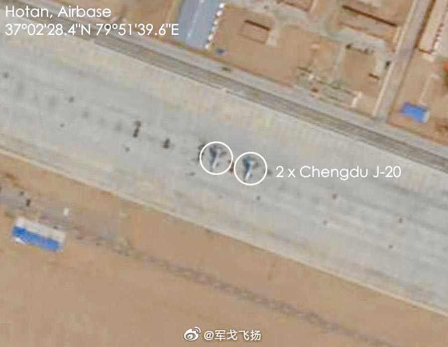 新疆和田空軍基地,兩架殲20停放在停機坪中。(取自微博@軍戈飛揚)