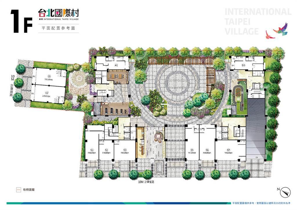台北國際村一樓平面圖