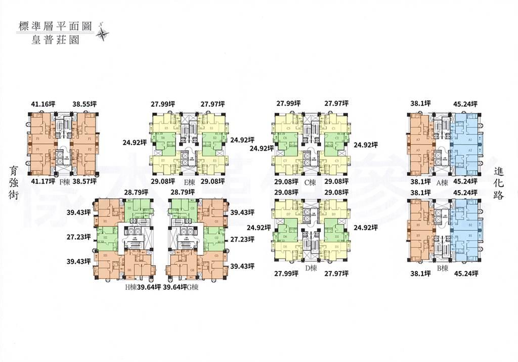 皇普莊園標準層平面圖