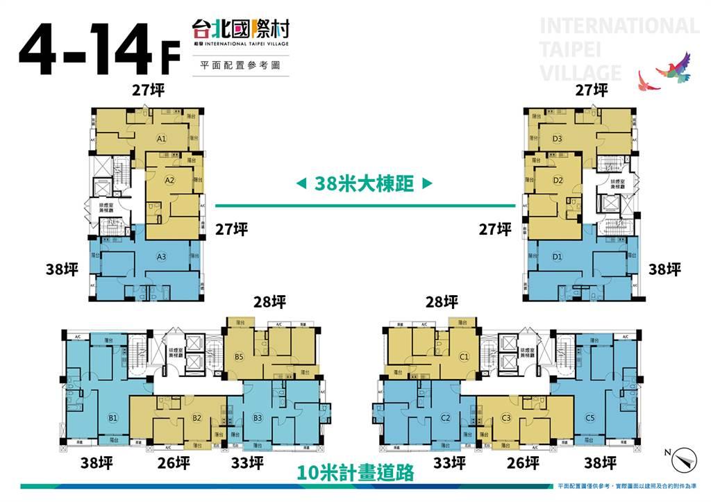 台北國際村標準層平面圖