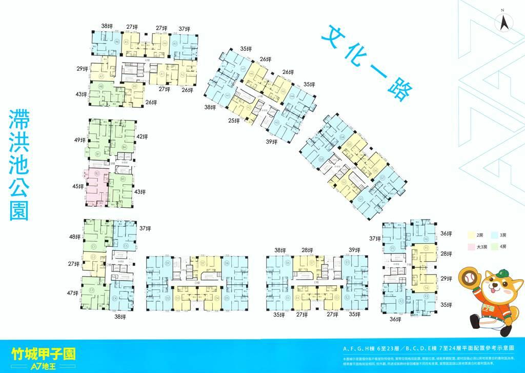 A7地王竹城甲子園標準層平面圖