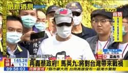 蔡詩萍轟忽視大陸缺點 馬英九:他不了解「九二共識」
