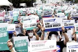 新冠本土案例暴衝 韓國上萬醫生今起全國大罷工