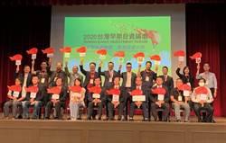 龔明鑫攜國發基金力挺 成立早期投資聯盟