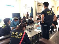 越南移工變山老鼠 移民署:專案加強取締