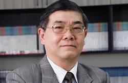 臺北教育大學教授周志宏接任銓敘部長
