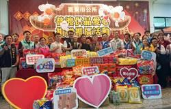台東市公所結合宮廟 捐贈普渡供品做公益