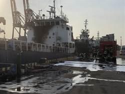 疑移工切割鐵板誤燃化學泡沫 500噸貨櫃船大火8船員嚇壞急下船