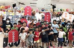 台灣世界展望會幫助台東3300名弱勢學童安心上學