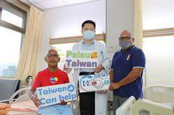罕見嚴重肝衰竭「人道專機」來台 台灣醫師救了帛琉男一命