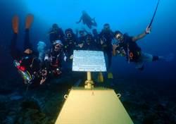 踏查胡佛總統輪遺址 設國內首座水下告示牌