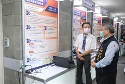 台中光谷論壇今登場 提升台中光電產業聚落競爭力