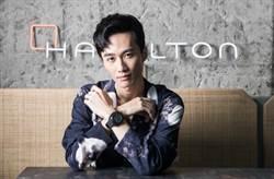 台帥才子李英宏演繹水哥風尚 HAMILTON攜手TENET鉅獻限量腕錶